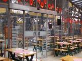 Fakanál Étterem
